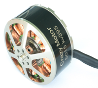 5015 bldc motor for DRONE